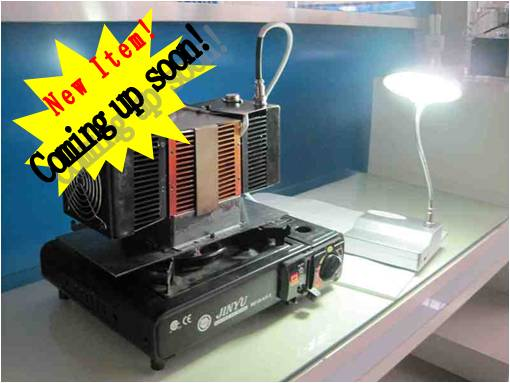 "30W/15W ""stove top"" thermoelectric generator"